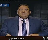 برنامج المصرى أفندى 360, محمد على خير