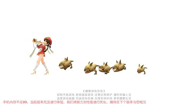 Permasalahan Game Dragon Nest Awake Beserta Solusinya