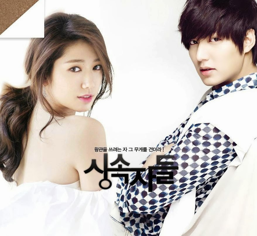 HEIRS KOREAN DRAMA OST (LOVE IS) MP3 DOWNLOAD | KOREAN DRAMA