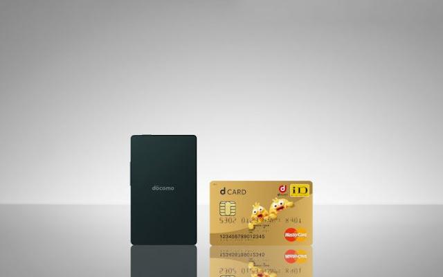 Ponsel Paling Ringan Di Dunia Hanya Sebesar Kartu ATM