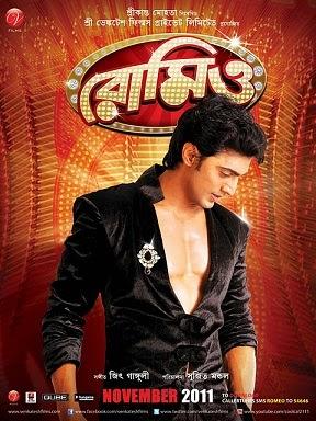 Bangla movie song album 05 - 4 9