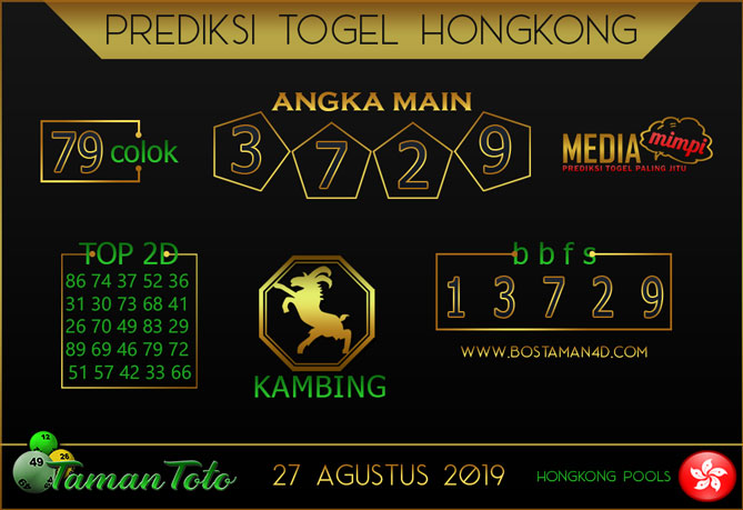 Prediksi Togel HONGKONG TAMAN TOTO 27 AGUSTUS 2019