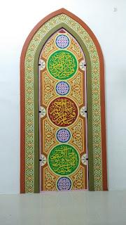 pengerjaan kaligrafi masjid timbul di masjid raya al-muttaqin pangkalan kerinci kabupaten pelalawan riau, kaligrafi masjid pekanbaru, kaligrafi masjid riau
