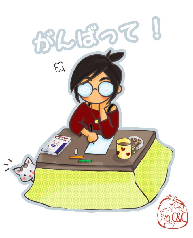 illustration céci travail kotatsu