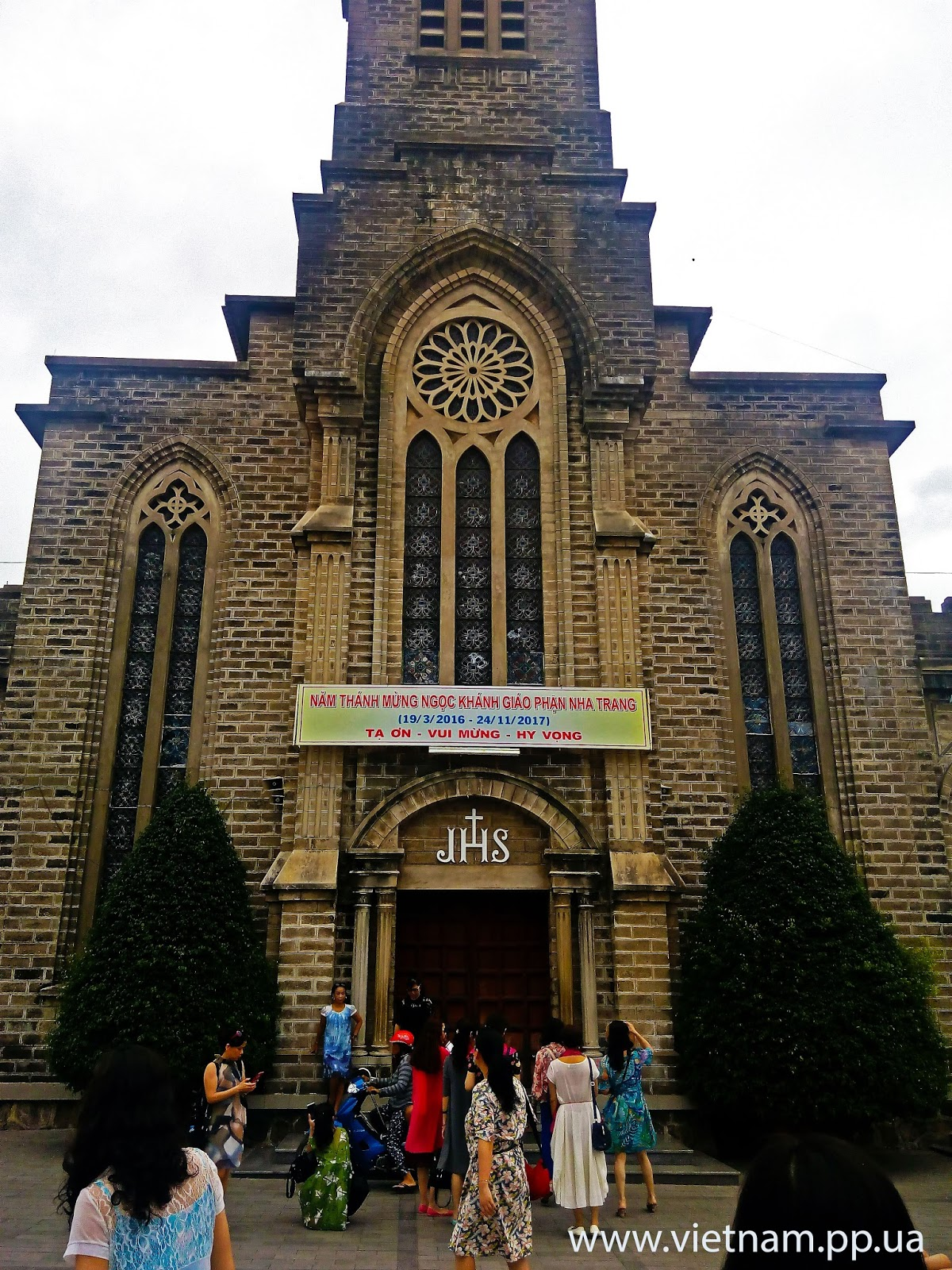 Кафедральный собор Нячанг