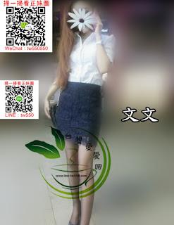 http://www.line-tw550.com