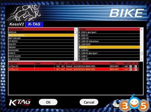 bmw-moto-e1200-clé-perdue-4