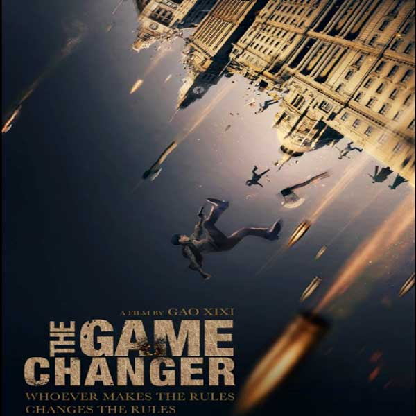 The Game Changer, The Game Changer Synopsis, The Game Changer Trailer, The Game Changer Review