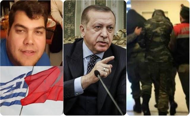 ΑΠΟΨΗ: 2 Έλληνες αξίζουν όσο 8 Τούρκοι  !!!