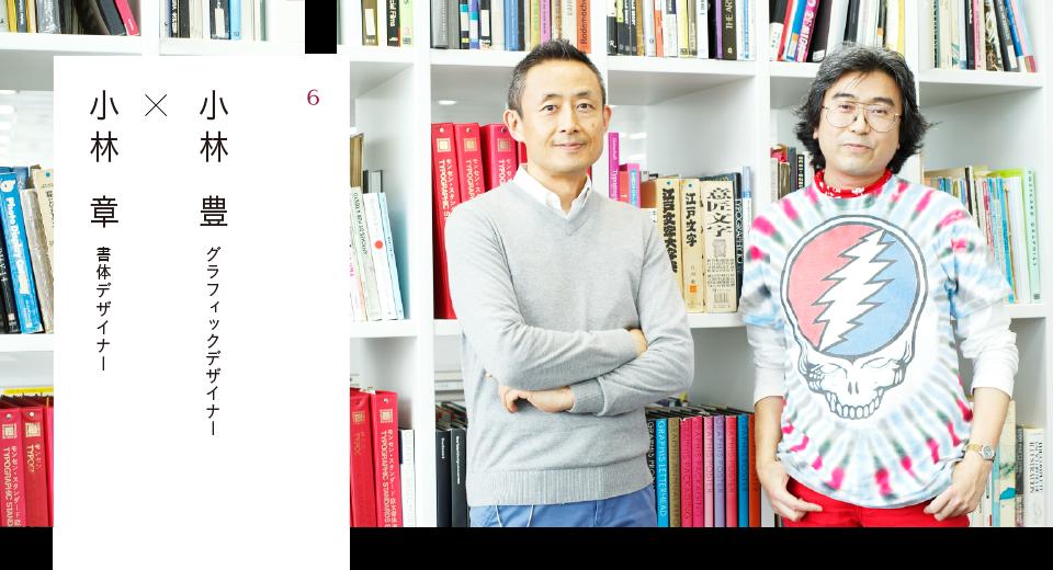 http://www.shiseidogroup.jp/advertising/talk/6.html
