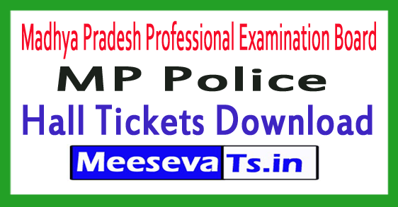 MP Police Admit Card Download 2017