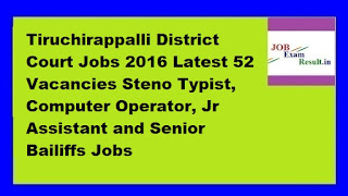 Tiruchirappalli District Court Jobs 2016 Latest 52 Vacancies Steno Typist, Computer Operator, Jr Assistant and Senior Bailiffs Jobs