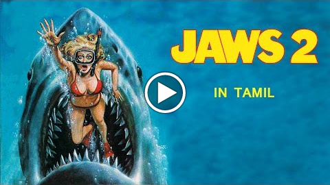 download tamil dubbed english movies hd