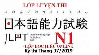 Lớp Đọc hiểu N1 Online cho Kỳ thi Tháng 07/2019