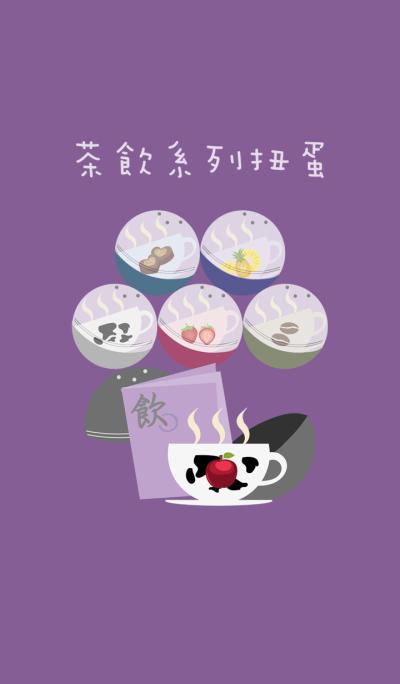 Tea series twisted eggs