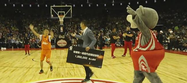 NBA Global Games 2016: Fan Hits Halfcourt Shot in Beijing! (VIDEO)