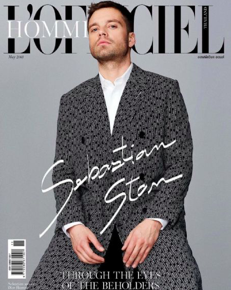 ASSISTANT STYLIST: L'OFFICIEL THAILAND