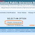 How to file Grievance at PGPortal (Pictorial Guide)