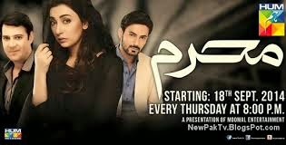 Ramblings of a Pakistani Drama Fan: Mehram Episode 6