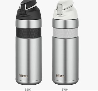 THERMOS vacuum insulated straw bottle