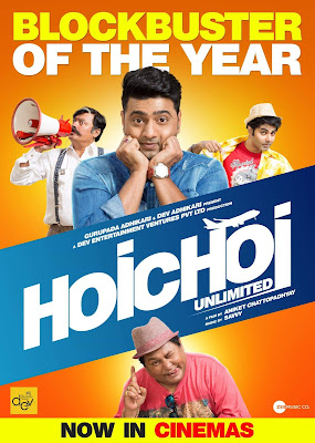 Hoichoi Unlimited (2018) Bengali 720p WEB-DL 850MB