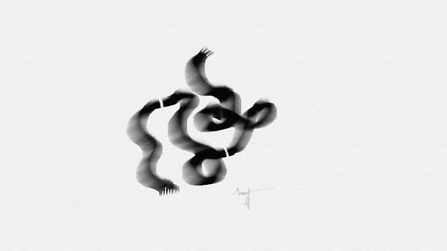 T ႏုိင္ ● စစ္လက္က်န္ပန္းခ်ီီကား