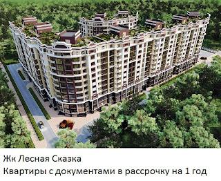 https://nova-kvartira.blogspot.com/2017/01/jklesnayaskazka.html