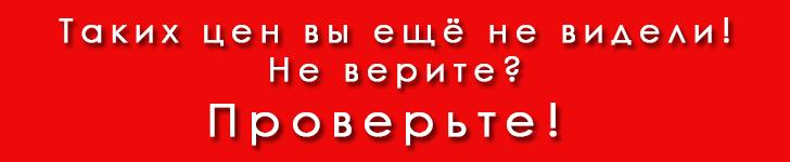 http://1000000-sovetov.blogspot.com/p/blog-page_23.html