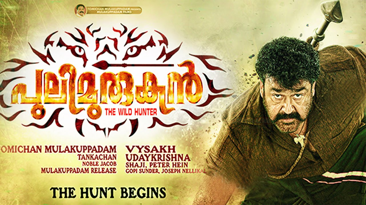 Malayalam Online Movies Pulimurugan A Movie For The Mohanlal Fan Review Ramblings Of