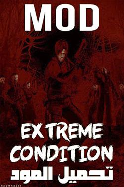 Resident Evil 4 mod