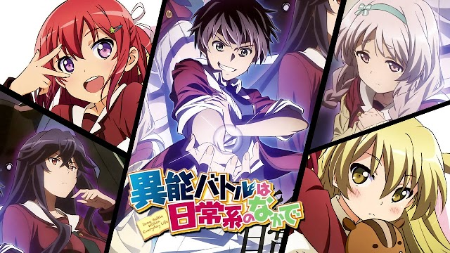 Inou-Battle wa Nichijou-kei no Naka de BD Subtitle Indonesia Batch