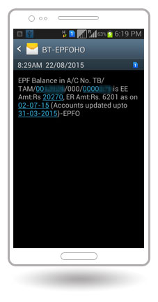 Reply for EPFO Missed Call Balance Enquiry