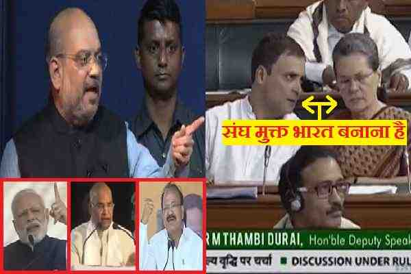congress-want-sangh-mukt-bharat-but-congress-itself-become-mukt