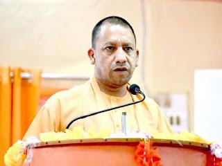 Electronic Manufacturing Policy 2020---Uttar Pradesh