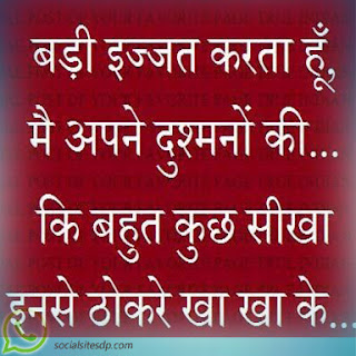 b k thoughts images in hindi