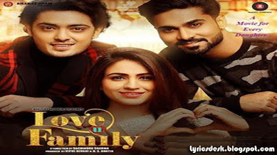 Tune Chhua Baras Jaa Lyrics - Zubeen Garg & Megna Yagnik | Love Family