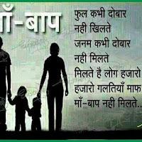 Miss U Mummy Papa Images In Hindi Simplexpict1st Org