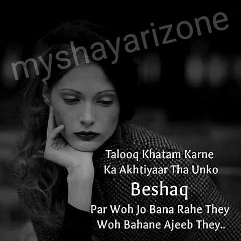Dard Bhari Shayari Hindi Breakup Lines