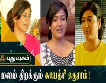 Interview with BIGG BOSS Gayathri Raghuram 22-08-2017 Puthuyugam Tv
