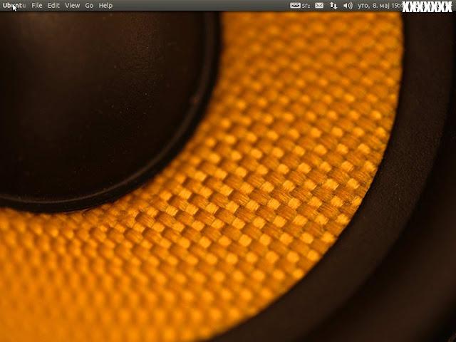 Snimak ekrana Ubuntu 12.04