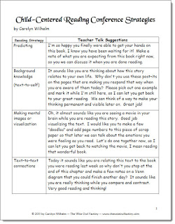 Child centered reading conferences freebie