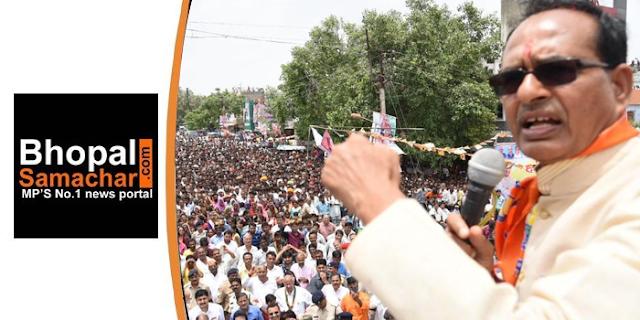 DIGVIJAY SINGH मजबूर मुख्यमंत्री थे, मैं मजबूत मुख्यमंत्री हूं: शिवराज सिंह | MP ELECTION NEWS
