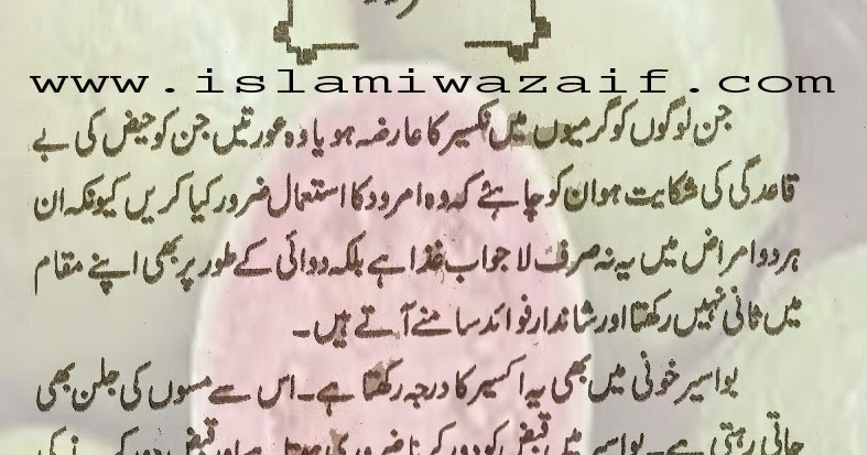 maulana-shibli-nomani-essay-in-urdu Rescore sat essay - persuasiveessaytopicsnetrescore sat essay one day : related posts to rescore sat essay: maulana shibli nomani essay in urdu essay on guru parv my idol prophet muhammad essaysat rescore essay - amhacateringcomthe act test help and frequently asked questions | actfrequently asked questions about the act test - fee waivers.
