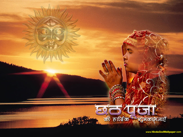 Chhath Puja Wallpapers & Photos