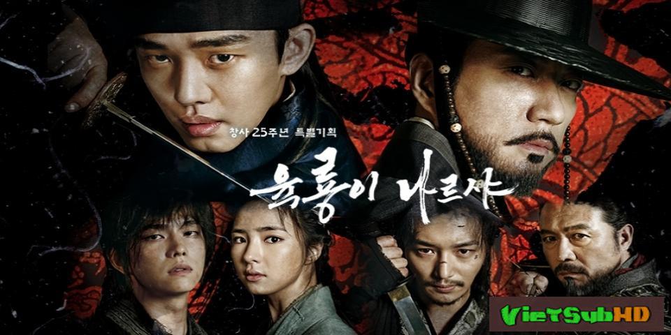 Phim Lục Long Phi Thiên Hoàn Tất (50/50) VietSub HD | Six Flying Dragons 2015