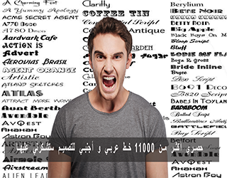 حصري أكثر من 11000 خط عربي و أجنبي للتصميم ستشكرني عليها