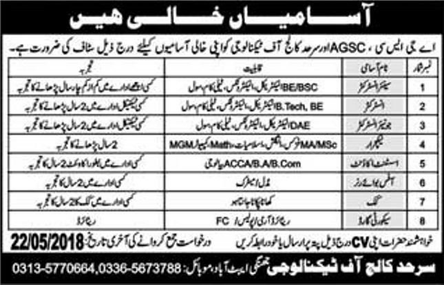 latest-jobs-in-agsc-and-sarhad-college