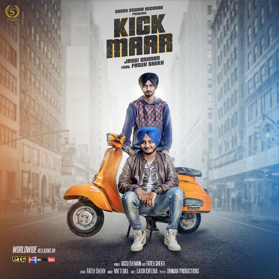 Kick Maar