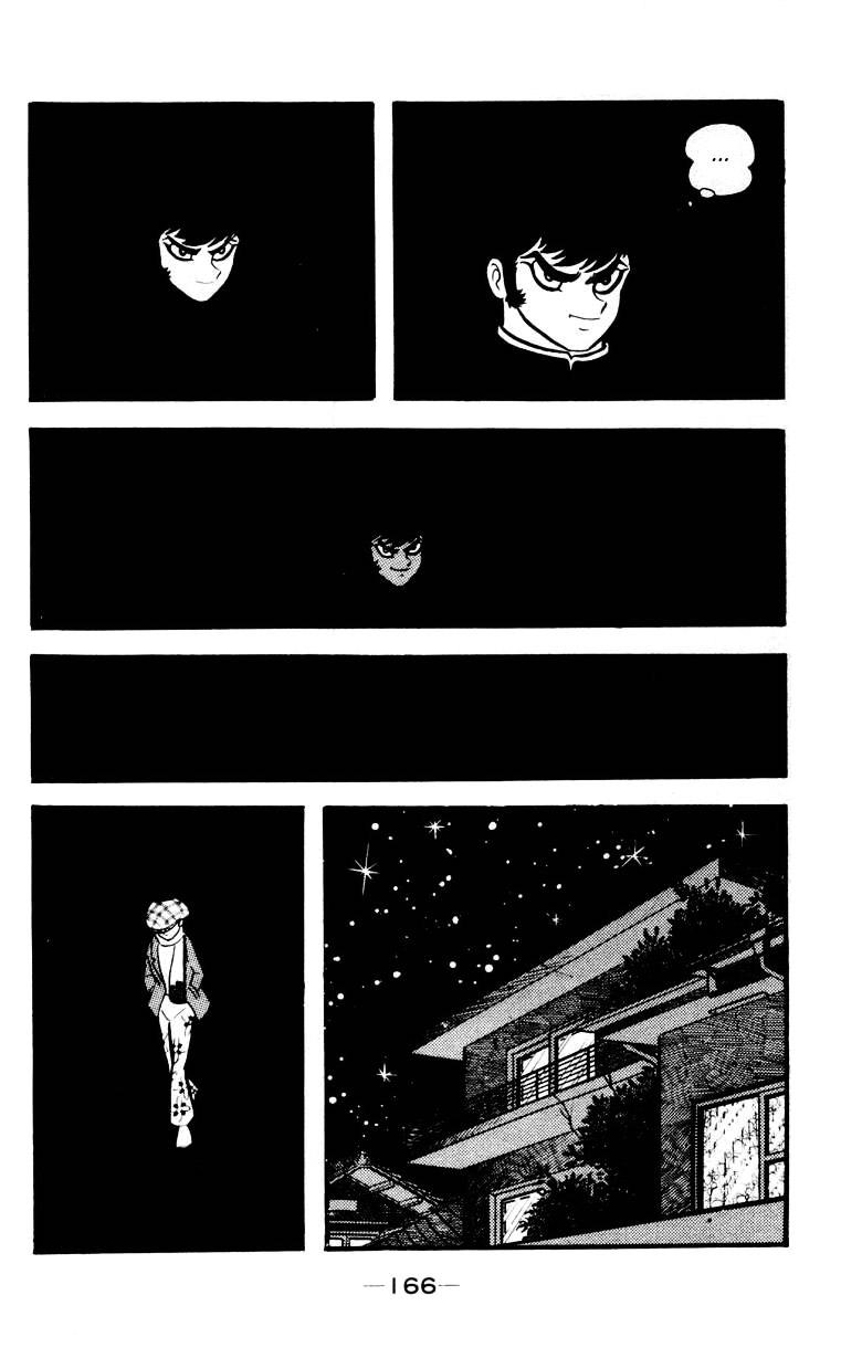 DevilMan chapter 15 trang 2