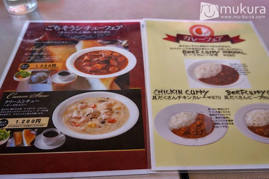 ร้านอาหาร kawaguchiko